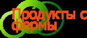 Ферма Липецка